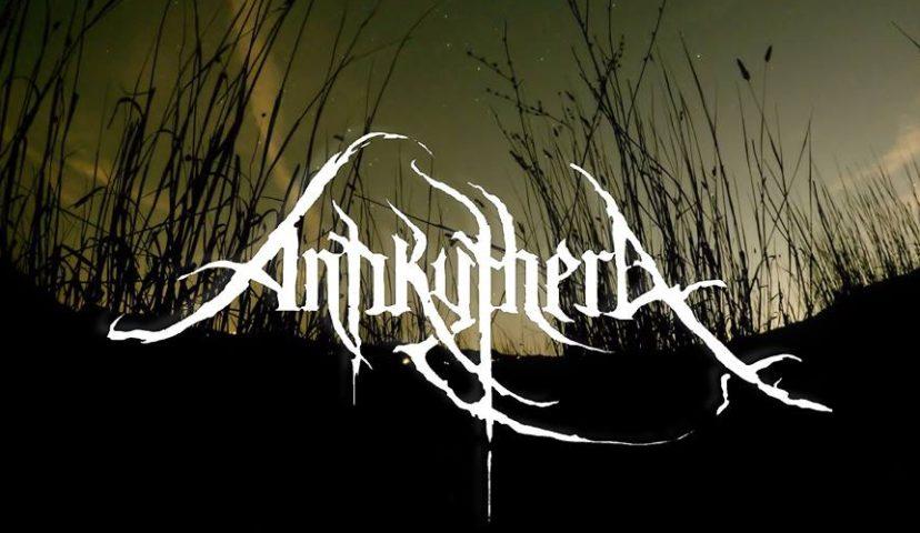 ANTIKYTHERA – Antikythera